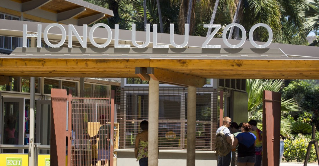 Entrance to your adventure at the Honolulu Zoo