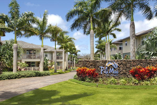 Pili Mai Resort by Kauai Exclusive Image