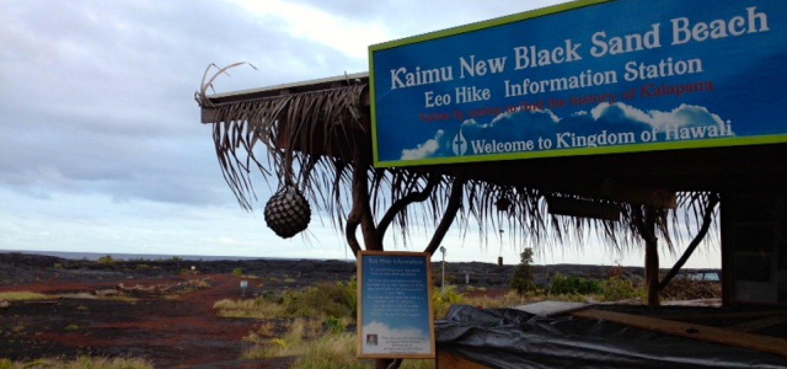 The New Kaimu Beach Photo Gallery