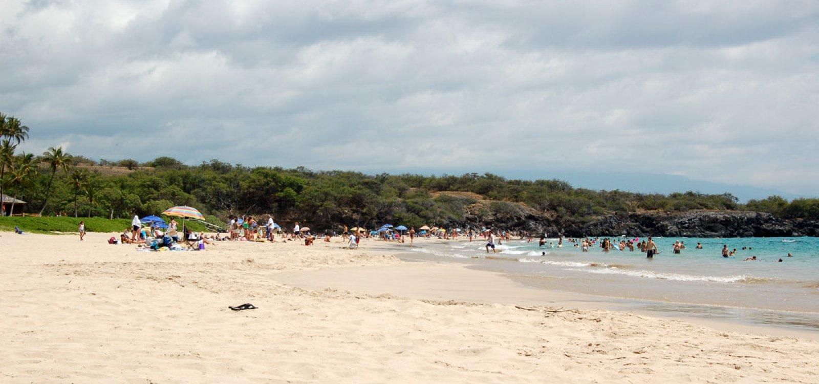 Hapuna Beach State Park Photo Gallery